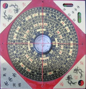 feng-shui-288x300